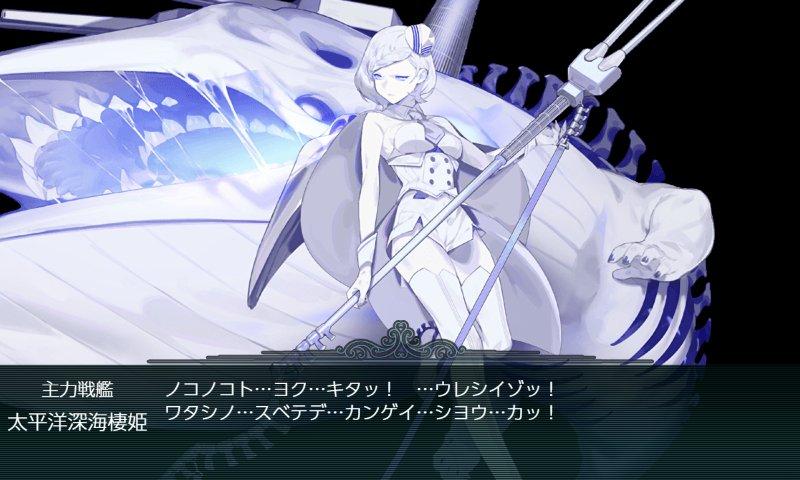 f:id:tikuwa_ore:20190622074516j:plain