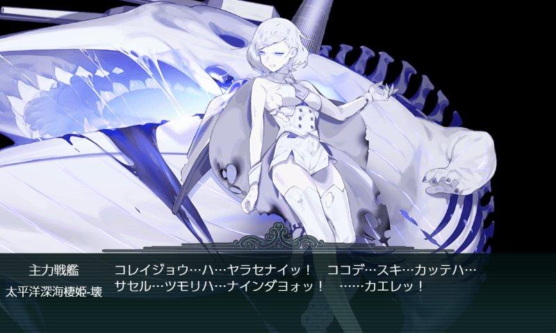 f:id:tikuwa_ore:20190622075155j:plain
