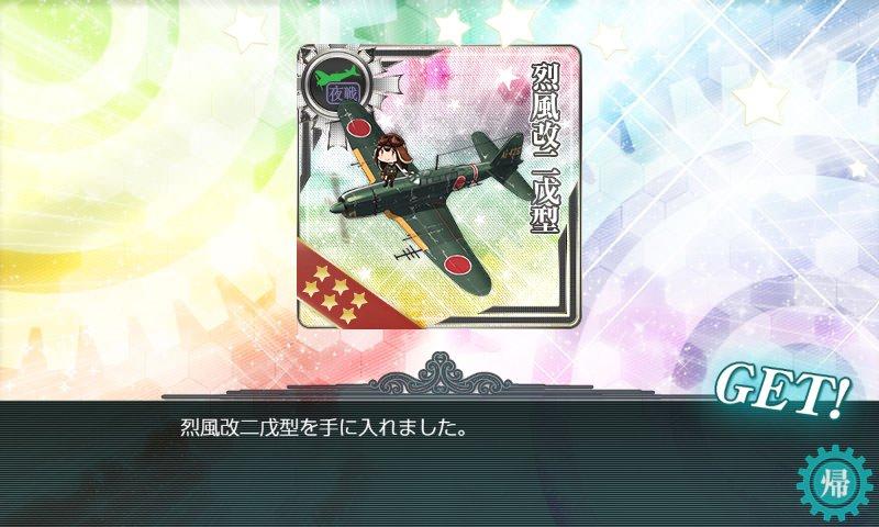 f:id:tikuwa_ore:20190622075616j:plain