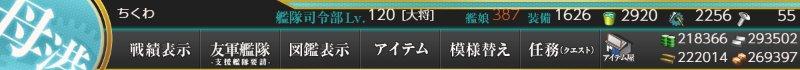 f:id:tikuwa_ore:20190622075646j:plain