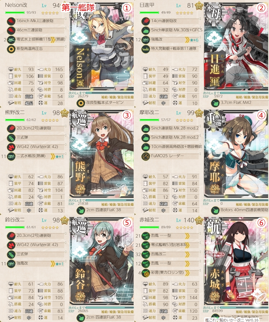f:id:tikuwa_ore:20190622080436j:plain