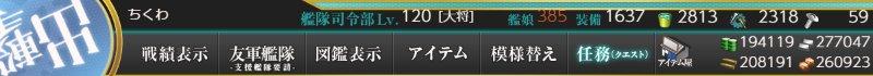 f:id:tikuwa_ore:20190622085316j:plain
