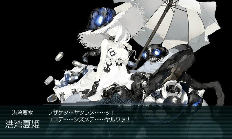 f:id:tikuwa_ore:20190917133114j:plain