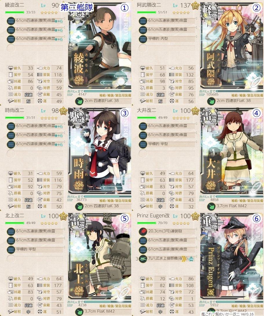 f:id:tikuwa_ore:20190917224757j:plain