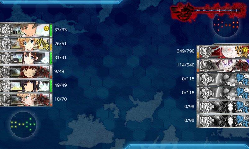 f:id:tikuwa_ore:20190917230338j:plain