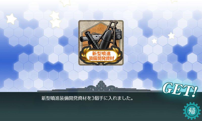 f:id:tikuwa_ore:20190917230835j:plain