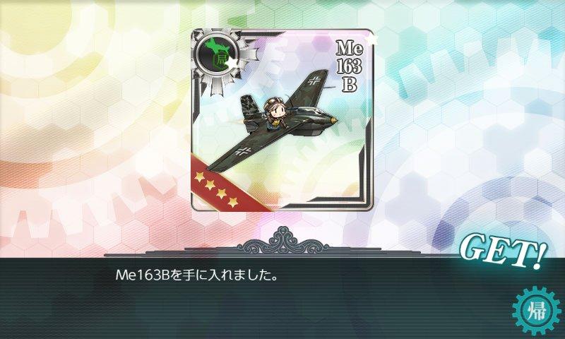 f:id:tikuwa_ore:20190917230859j:plain