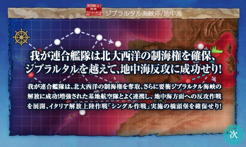 f:id:tikuwa_ore:20190917231212j:plain