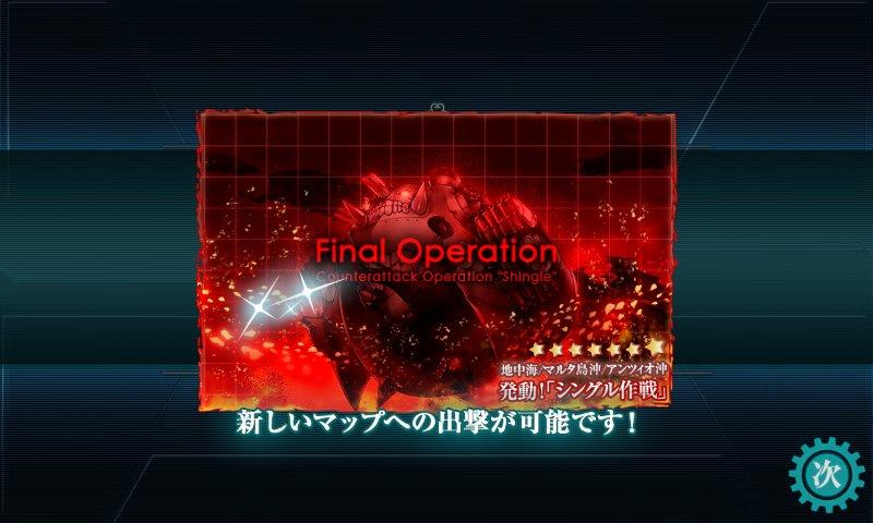 f:id:tikuwa_ore:20190917231233j:plain