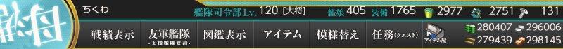 f:id:tikuwa_ore:20190917231418j:plain