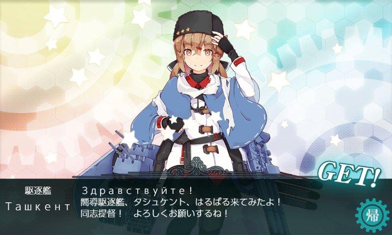 f:id:tikuwa_ore:20190920235103j:plain