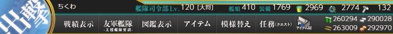 f:id:tikuwa_ore:20190921000139j:plain