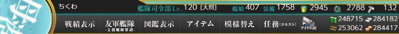 f:id:tikuwa_ore:20190921004113j:plain