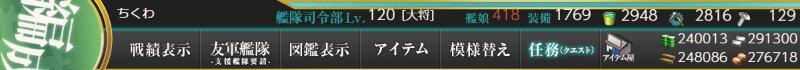 f:id:tikuwa_ore:20190924042842j:plain
