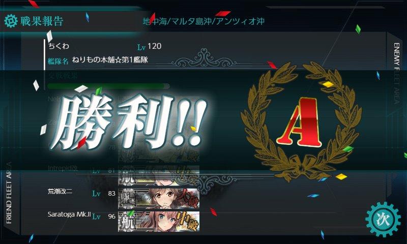 f:id:tikuwa_ore:20190925221906j:plain