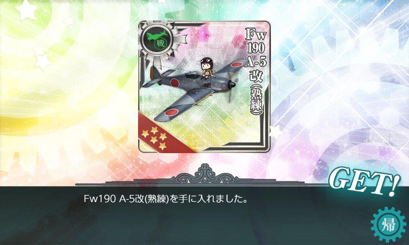 f:id:tikuwa_ore:20190925221930j:plain