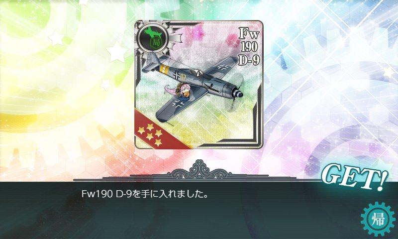 f:id:tikuwa_ore:20190925221936j:plain