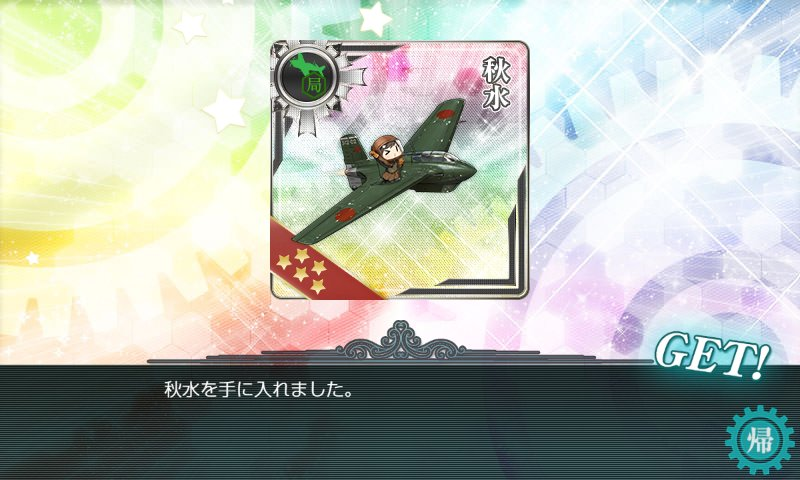 f:id:tikuwa_ore:20190925221945j:plain