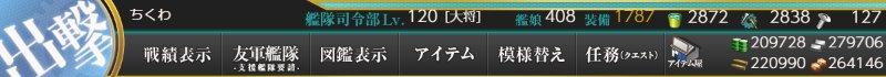 f:id:tikuwa_ore:20190925222800j:plain