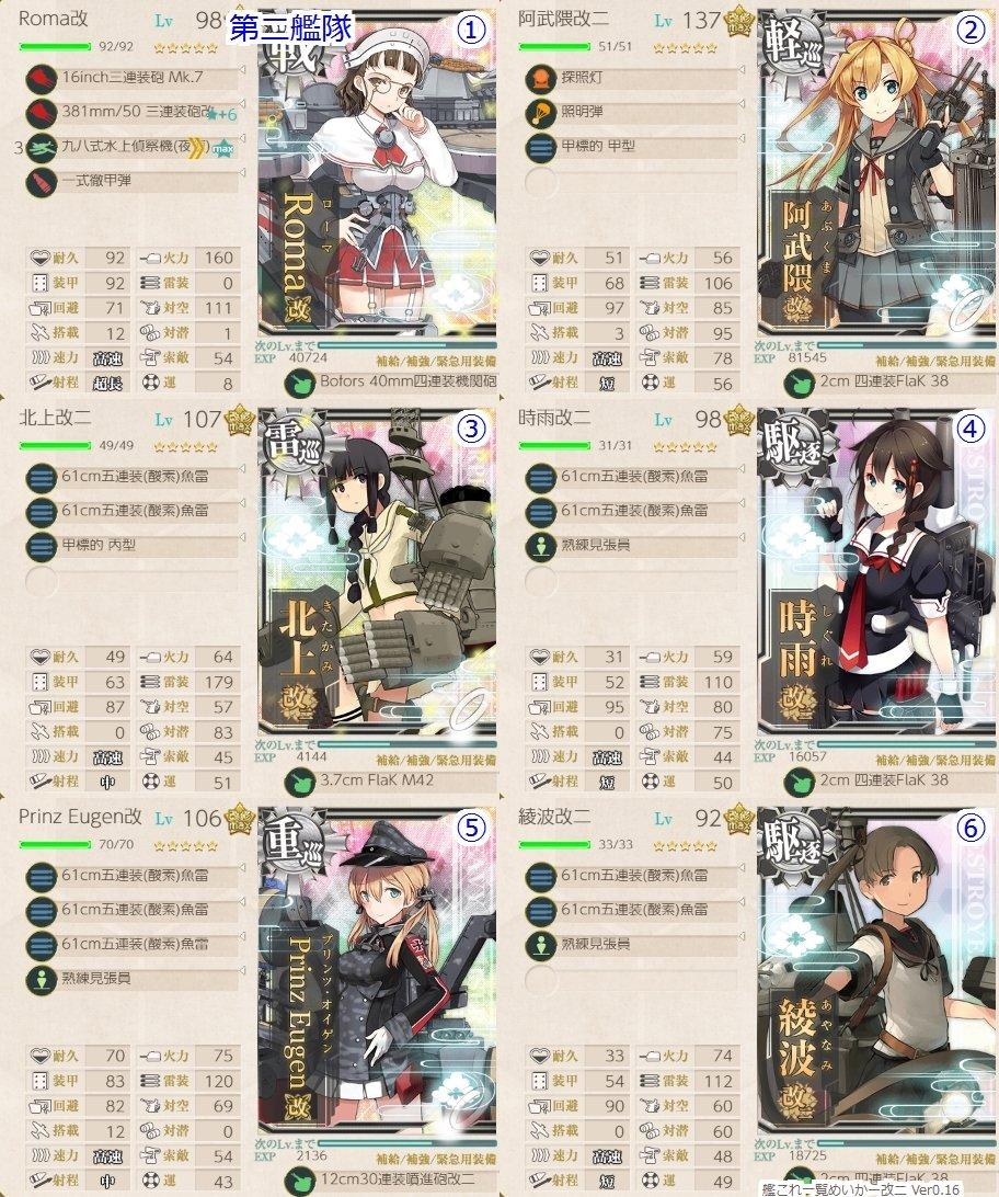 f:id:tikuwa_ore:20190927115756j:plain