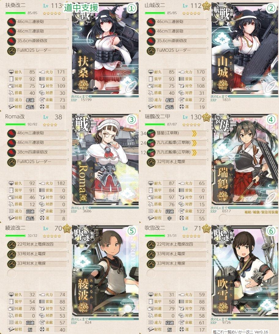 f:id:tikuwa_ore:20190927120334j:plain