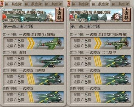 f:id:tikuwa_ore:20190927120506j:plain