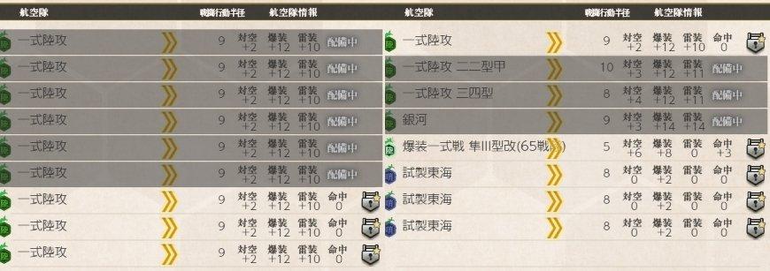 f:id:tikuwa_ore:20190930145849j:plain
