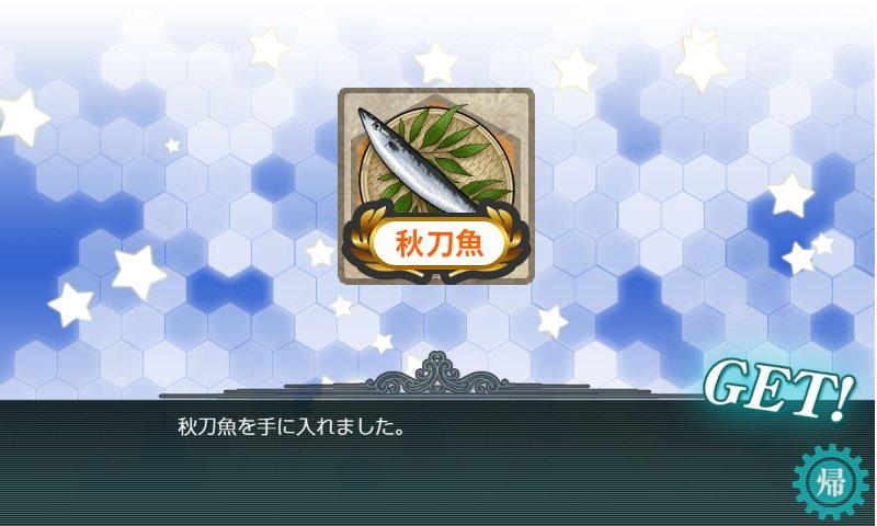 f:id:tikuwa_ore:20191110180712j:plain