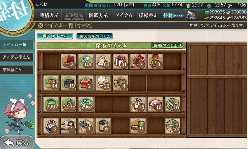 f:id:tikuwa_ore:20191110183719j:plain
