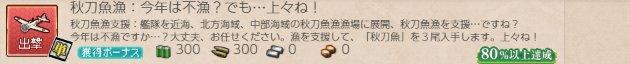 f:id:tikuwa_ore:20191110183840j:plain