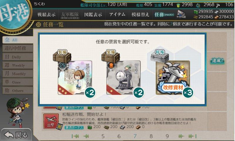 f:id:tikuwa_ore:20191110183852j:plain