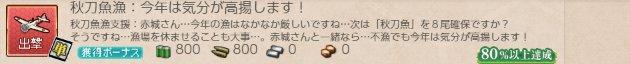 f:id:tikuwa_ore:20191110184036j:plain