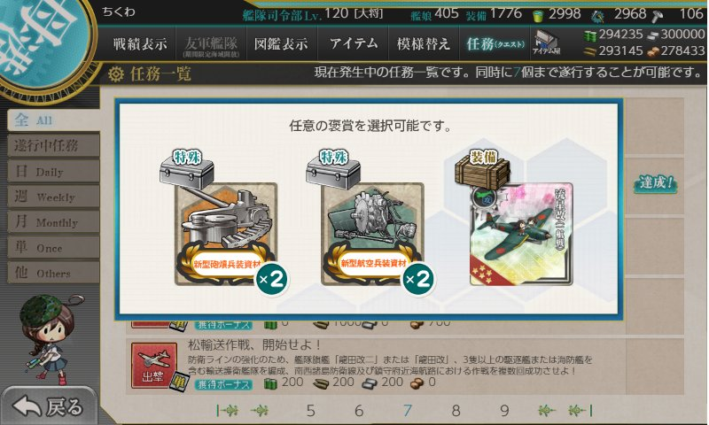 f:id:tikuwa_ore:20191110184054j:plain