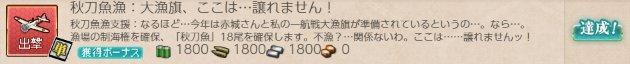 f:id:tikuwa_ore:20191110184152j:plain