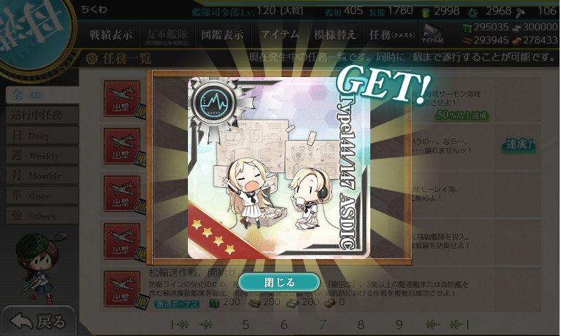 f:id:tikuwa_ore:20191110184258j:plain