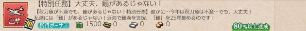 f:id:tikuwa_ore:20191110184432j:plain