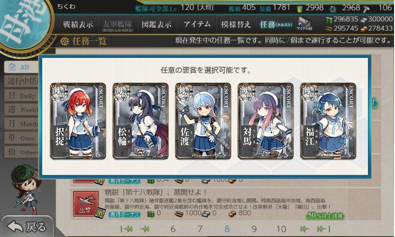 f:id:tikuwa_ore:20191110184444j:plain