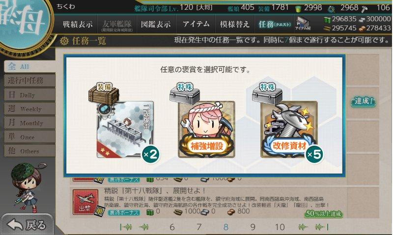 f:id:tikuwa_ore:20191110184452j:plain