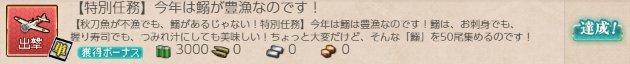 f:id:tikuwa_ore:20191110184737j:plain