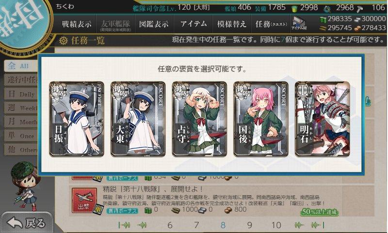 f:id:tikuwa_ore:20191110184749j:plain