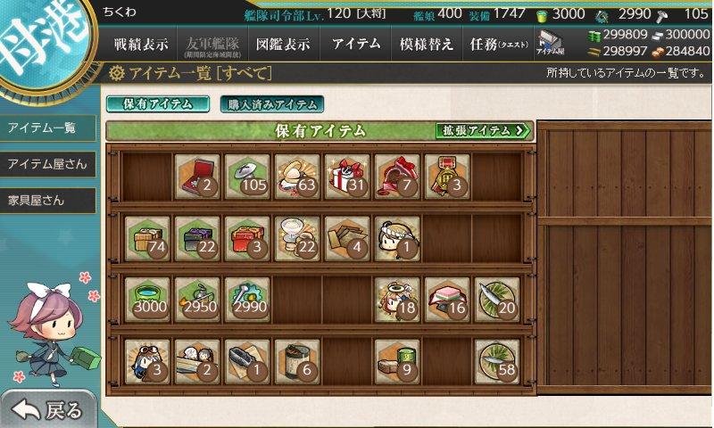f:id:tikuwa_ore:20191113213057j:plain
