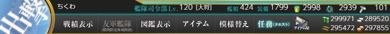 f:id:tikuwa_ore:20191221014039j:plain