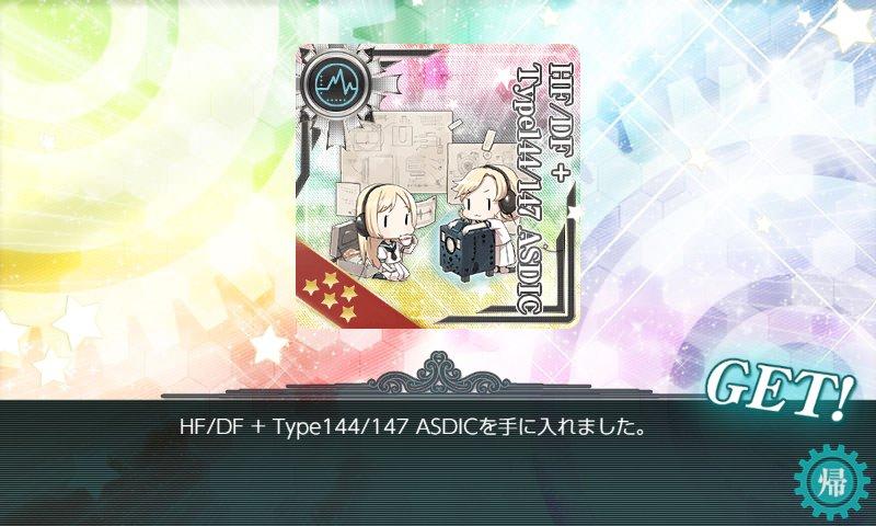 f:id:tikuwa_ore:20191221015832j:plain