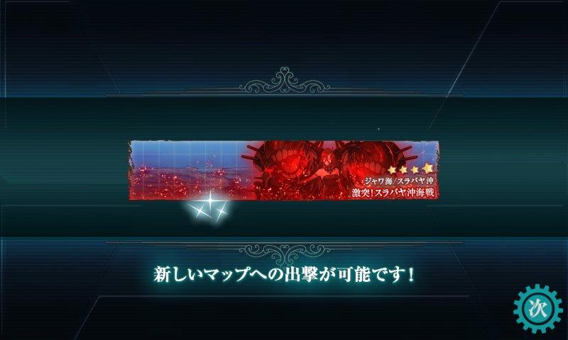 f:id:tikuwa_ore:20191221020158j:plain