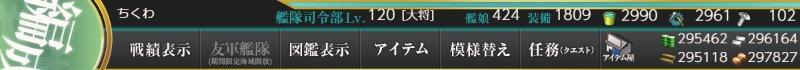f:id:tikuwa_ore:20191221020224j:plain