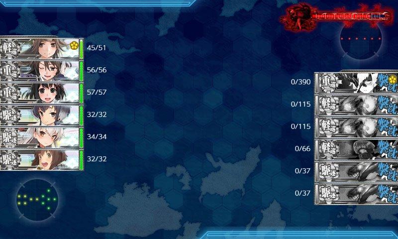 f:id:tikuwa_ore:20191221022321j:plain