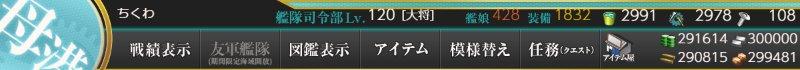 f:id:tikuwa_ore:20191221022633j:plain