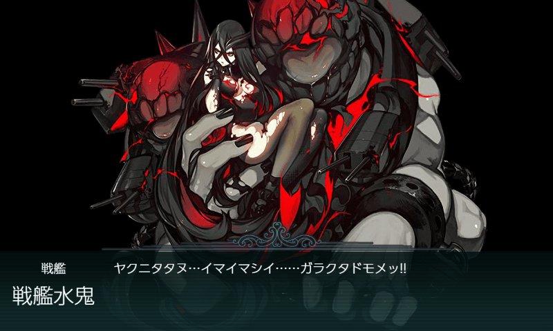 f:id:tikuwa_ore:20191221023458j:plain