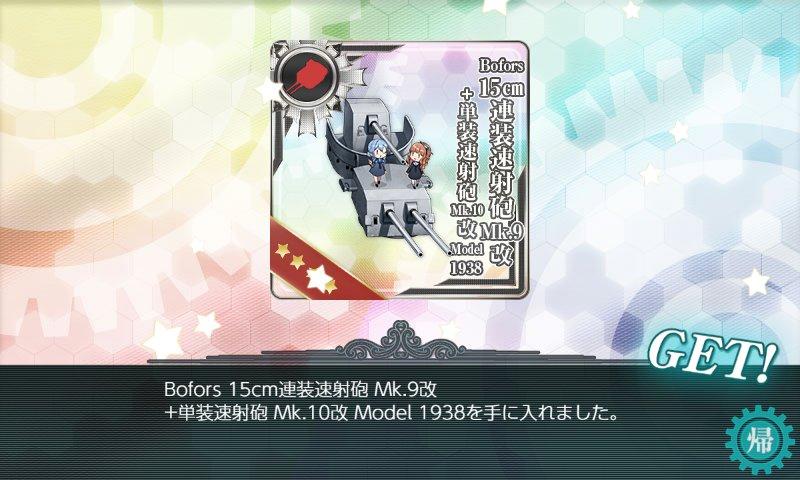 f:id:tikuwa_ore:20191221024050j:plain