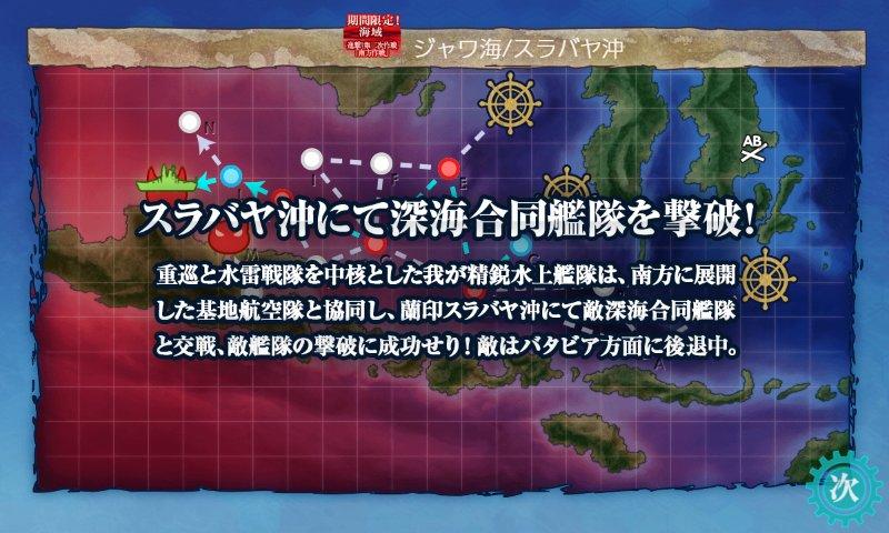 f:id:tikuwa_ore:20191221024157j:plain